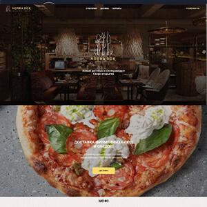 Сайт доставки еды Norra Rok